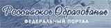 Федеральный портал РФ