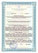 licenz_med_3_b