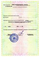 licenz_obr_2_b