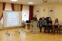 konferenciya_1
