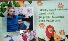 v_predverii_23fevralya_3