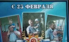 v_predverii_23fevralya_8