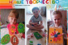 nashe_tvorcstvo_1