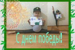 vo_slavy_povedi_1