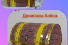 korobki_13