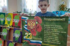 23_fevralya_5