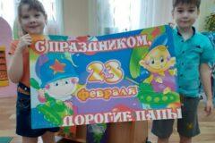 23_fevralya_8