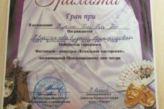kuikolnaya_masterskaya_9