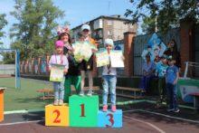 olimpiada_33